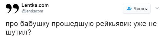 Санкции против РФ останутся в силе пока Москва не отменит шаги, спровоцировавшие их введение, - Госдеп США - Цензор.НЕТ 3053