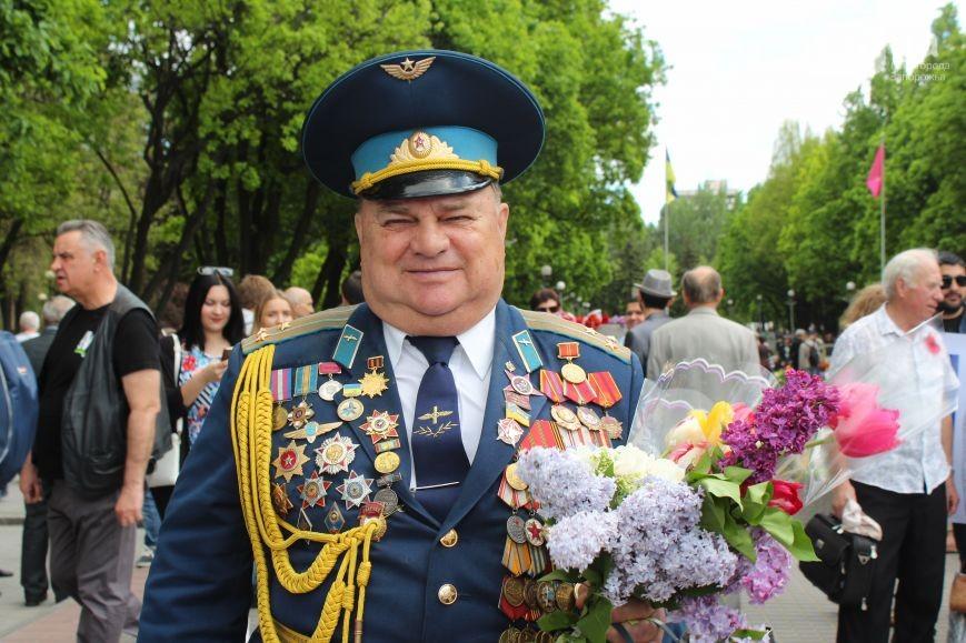 Симонова елена вячеславовна фото частичного повреждения
