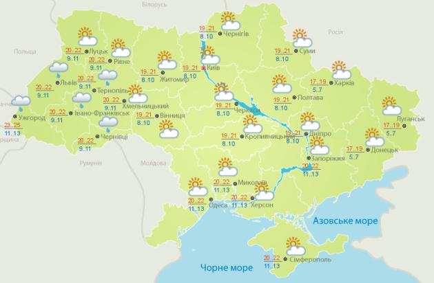 Синоптик Диденко показала карту, как вУкраину идет скандинавский антициклон