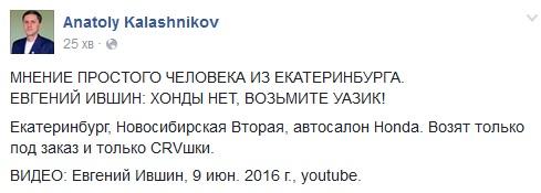 Когда противники путинского режима будут понимать, что у них в тылу есть Украина - они будут действовать смелее, - журналист Евгений Киселев - Цензор.НЕТ 1960