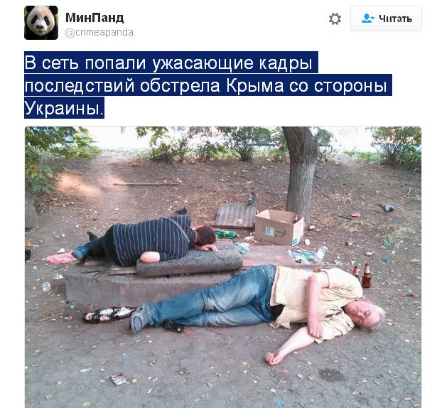 ФСБ России заявляет о двух попытках прорыва украинских ДРГ на территорию Крыма - Цензор.НЕТ 6999