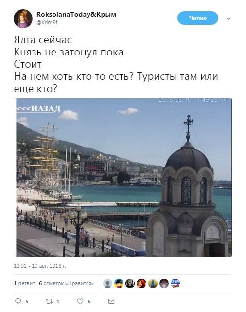 «Князь Владимир» снова отправится кберегам Крыма 12августа— оператор