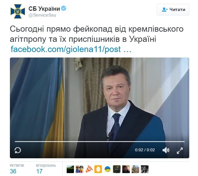 Захарченко назвал имена причастных кубийству Моторолы