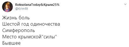 Шостий рік самотності: в мережі опублікували показове фото вокзалу в Криму