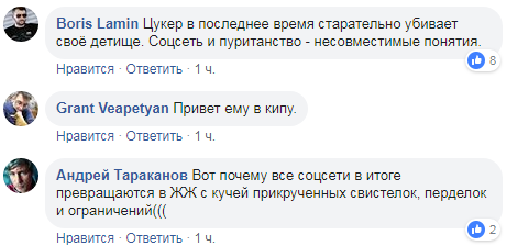 kakie-est-sotsialnie-seti-dlya-seksa