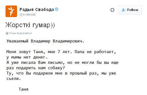 """Путин об отношениях с Западом: """"Я не друг, и не невеста, и не жених. Я - президент РФ"""" - Цензор.НЕТ 7388"""