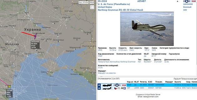 Военные США провели воздушную разведку над Донбассом иКрымом