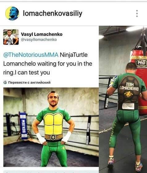 Ломаченко вмультяшном костюме вызвал набой звезду UFC
