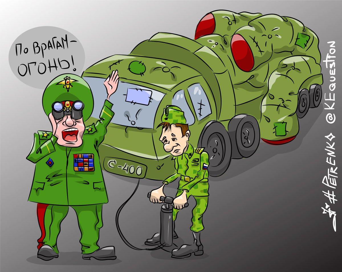 Израиль нанес удар по войскам Асада в ответ на обстрел Голанских высот - Цензор.НЕТ 2062