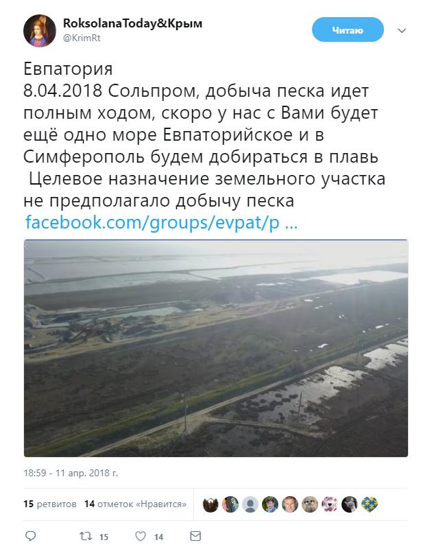 ВАлуште задержали россиянок поподозрению вмногомиллионном мошенничестве— МВД Крыма