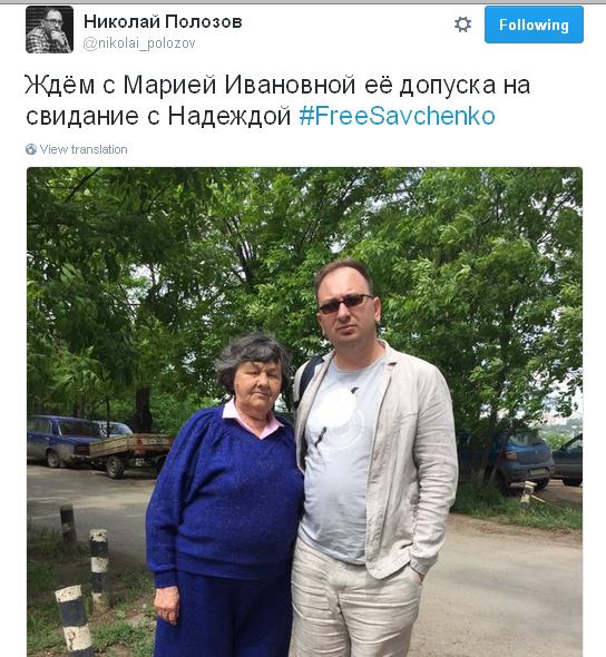 Сестра Надежды Савченко неприехала кней вСИЗО надень рождения