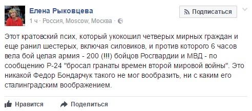 Оккупанты в День России будут агитировать крымчан служить по контракту в армии РФ - Цензор.НЕТ 3771