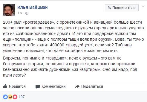 Оккупанты в День России будут агитировать крымчан служить по контракту в армии РФ - Цензор.НЕТ 3137