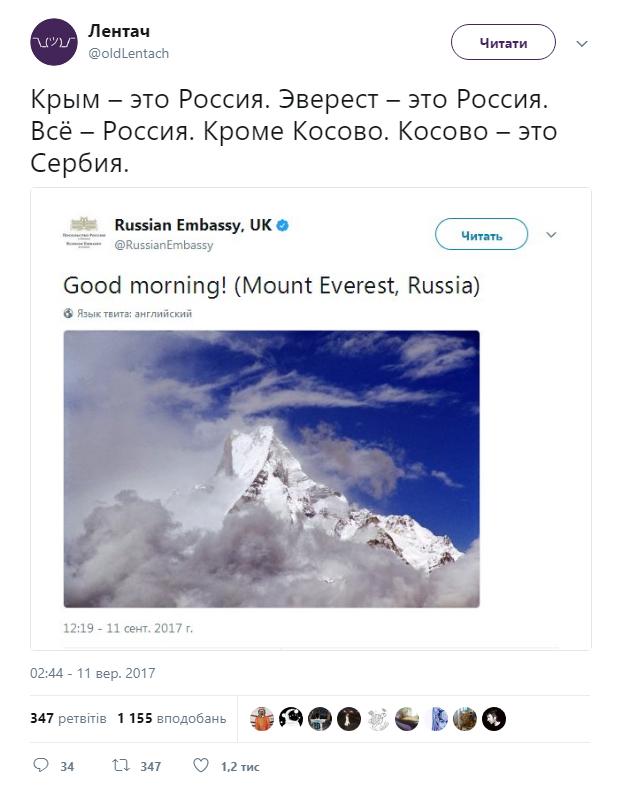 ПосольствоРФ вБритании «присоединило» к Российской Федерации гору Эверест