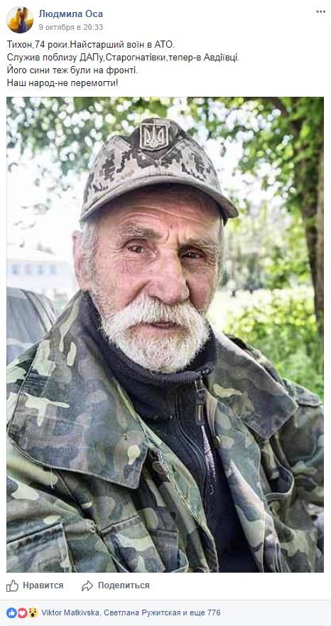 Весной Россия начнет строительство заграждений на админгранице между Украиной и оккупированным Крымом, - Слободян - Цензор.НЕТ 8138