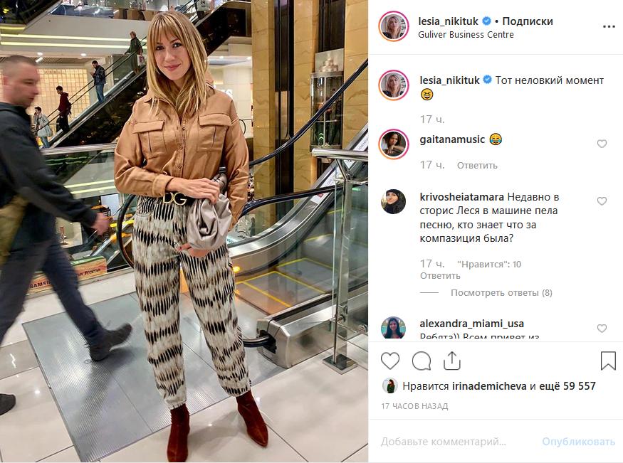 Леся Никитюк удивила новым цветом волос— Неожиданный эксперимент