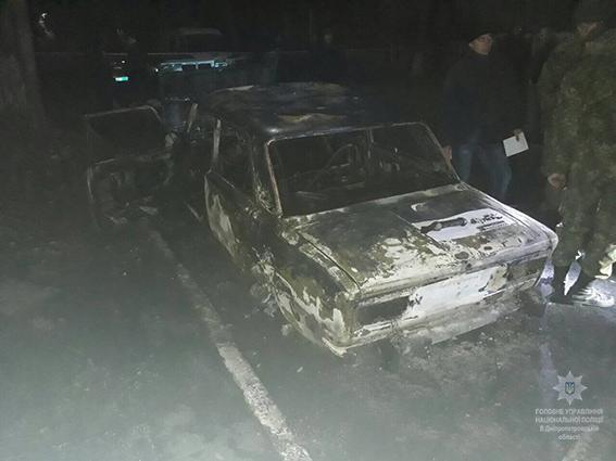 НаДнепропетровщине подорвали собственный автомобиль полицейских