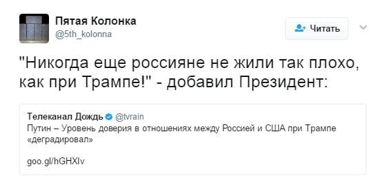 """В настоящее время РФ демонстративно отказывается от участия в переговорах в """"нормандском формате"""", - Пристайко - Цензор.НЕТ 4322"""