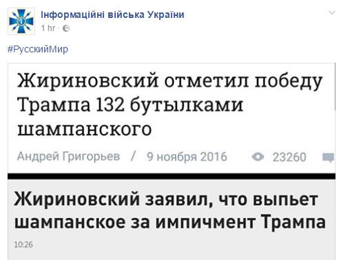 В ближайшее время может состояться встреча Порошенко с Трампом, - замглавы МИД Пристайко - Цензор.НЕТ 3328