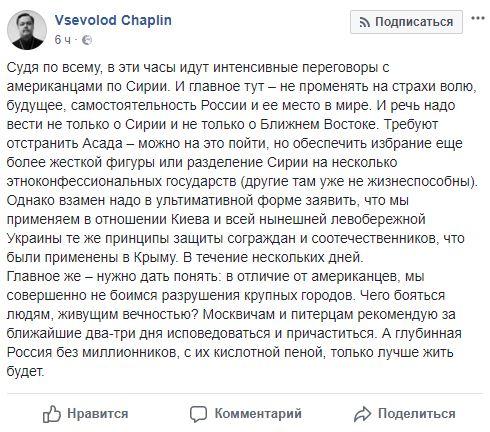 https://apostrophe.ua/uploads/12042018/925274277ba7a2925d4878f3730344ab.jpg