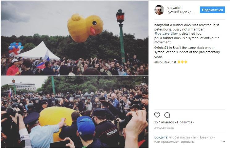 Оккупанты запрещают проводить публичные акции Украинскому культурному центру в Крыму - Цензор.НЕТ 9222