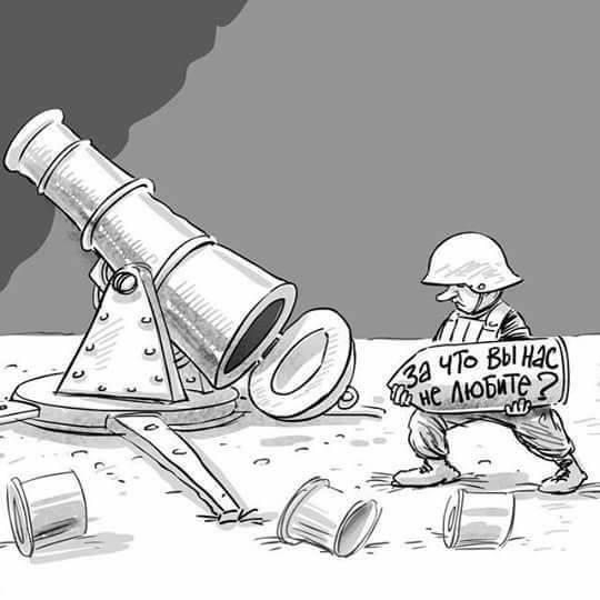 Путин - Появилась карикатура с реальным отношением россиян ... Карикатуры На Путина Елкин