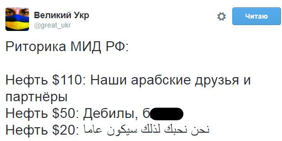 Керри обсудил с Лавровым подготовку к женевским переговорам по Сирии - Цензор.НЕТ 4391