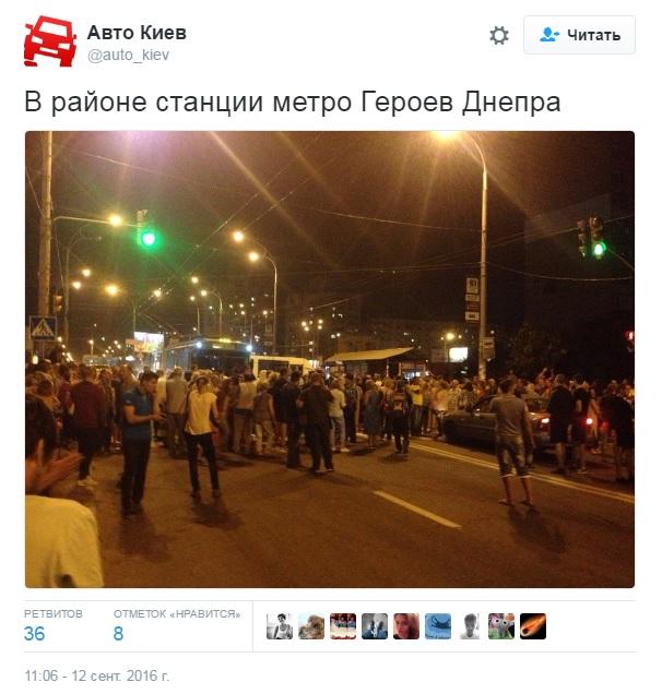НаГероев Днепра собралось около сотни митингующих