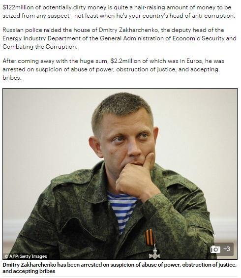 Daily Mail спутала сотрудника МВДРФ Захарченко сглавой ДНР