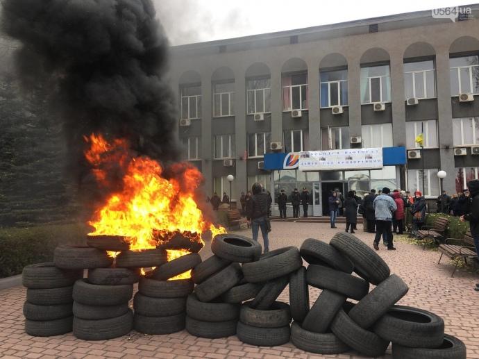 'Ситуация критическая': в Украине из-за долгов крупный город остался без отопления