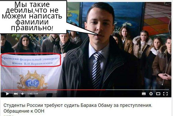 Без амнистии террористов легитимность выборов на Донбассе будет сомнительной, - Медведев - Цензор.НЕТ 2766