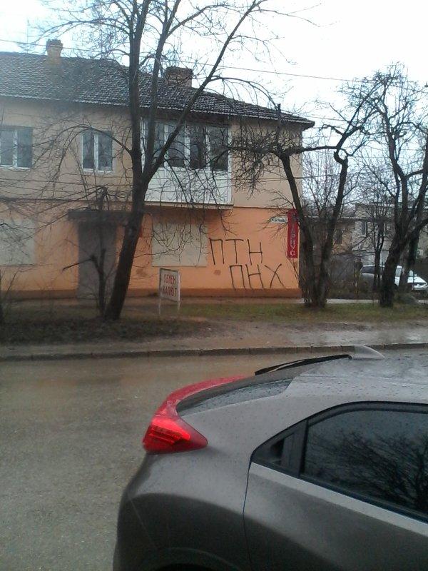 Предотвращено создание канала поставок оружия диверсантам в Донецкой области, - СБУ - Цензор.НЕТ 7083