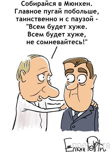 Новости России — Елкин объяснил громкое заявление Медведева Карикатуры На Путина Елкин