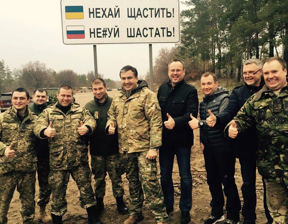 МИД проверяет информацию о задержании МВД России 47 украинцев, подозреваемых в создании международного наркосиндиката - Цензор.НЕТ 9442