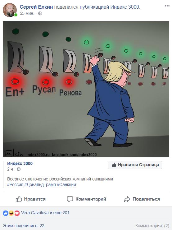 Ukraine News. Friday 13 April. [Ukrainian sources] 87bfd679ef3203c7f854f51840fbadee