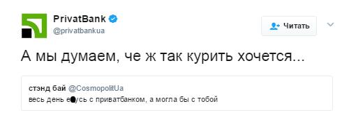 Если бывшие владельцы Привата не выполнят взятых обязательств, то будут привлечены к ответственности, - Порошенко - Цензор.НЕТ 8730