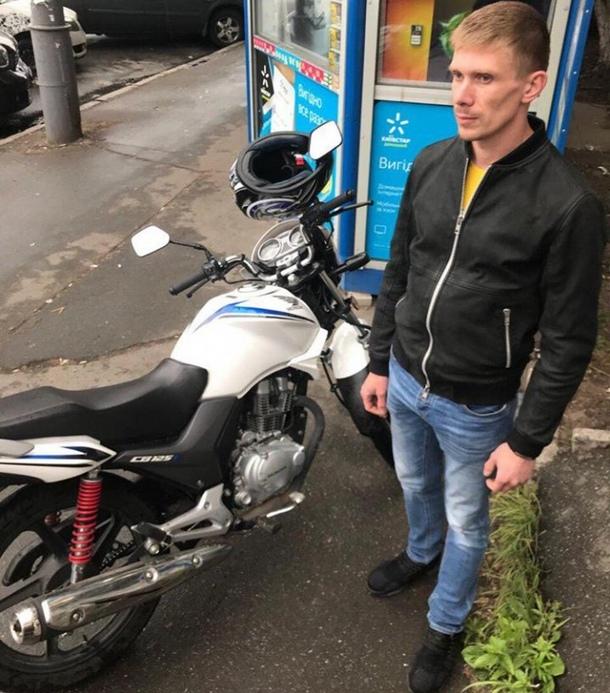Угон мотоцикла брата народного депутата  Найема: появились интересные детали