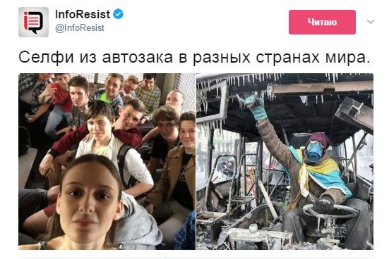 На акциях протеста в воскресенье в России задержали 448 человек - Цензор.НЕТ 5873