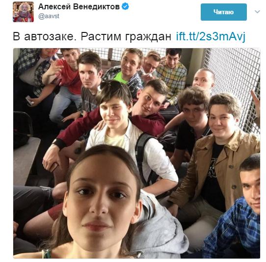 https://apostrophe.ua/uploads/13062017/98205b3462a8c4430662aaafa1c98d44.png