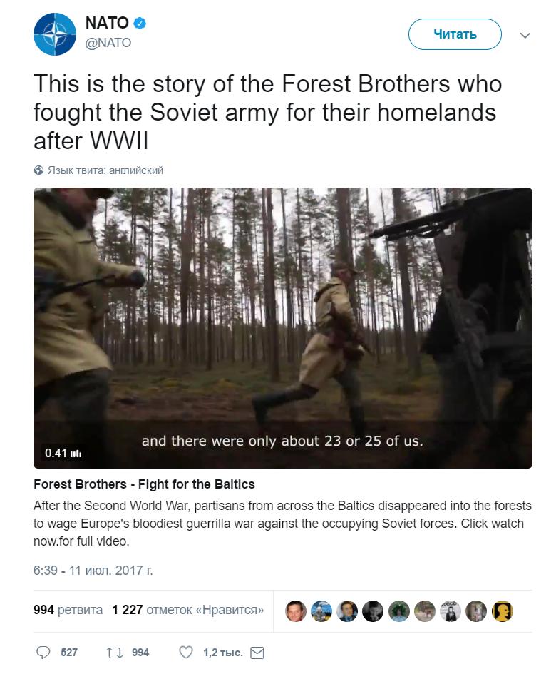 РФ раскритиковала видеоролик НАТО о«лесных братьях»