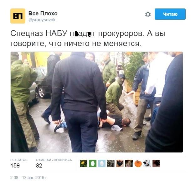 ВКиеве работники генпрокуратуры подрались с солдатами спецназа