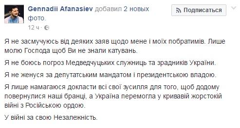 Кабмин утвердил и сообщил СНБО расширенный санкционный список «Савченко-Сенцова»