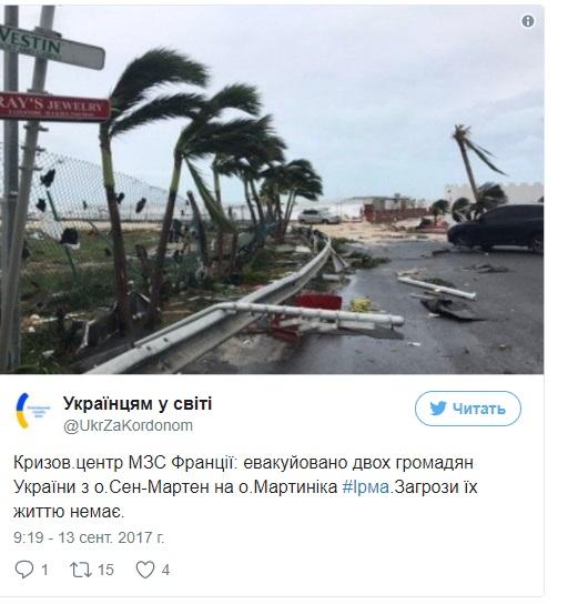Двох українців евакуювали зострова Сен-Мартен через ураган «Ірма»