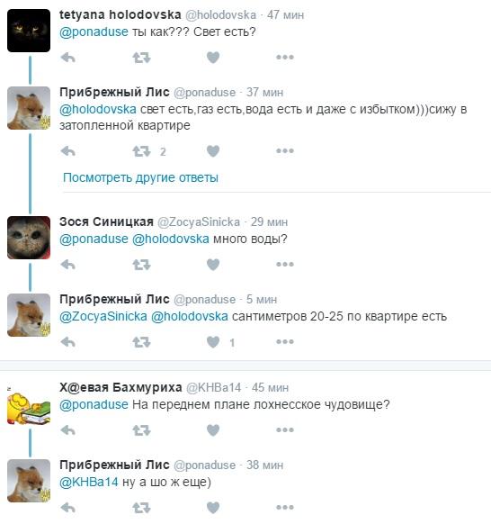 8299f3c0ede3ae23bb002bbbf8de14ec Стихия в Одессе: сети позабавила шутка местного жителя