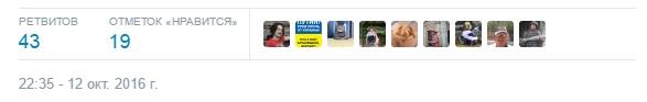 e03834df2530a7d653a8e5708cd14896 Стихия в Одессе: сети позабавила шутка местного жителя