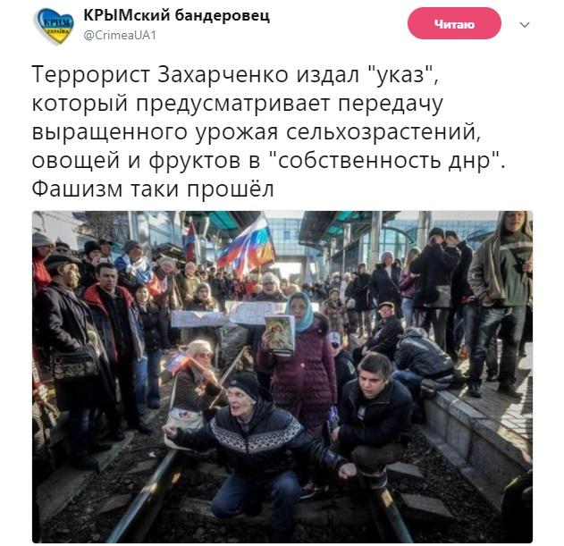 Захарченко вимагає «віджимати» улюдей вирощений врожай