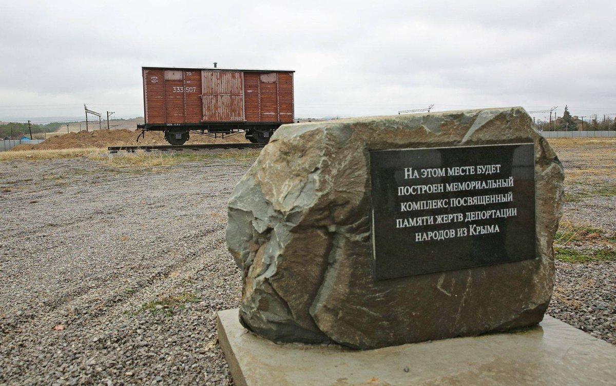 вагон путина фото