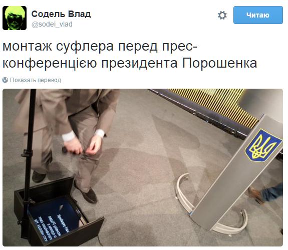 Товарооборот с оккупированным Крымом в ноябре 2015-го не зафиксирован, - Госстат - Цензор.НЕТ 2471