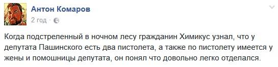 Пограничники задержали разыскиваемого полицией жителя Днепра - Цензор.НЕТ 4686