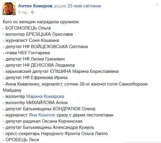 Пограничники задержали разыскиваемого полицией жителя Днепра - Цензор.НЕТ 479